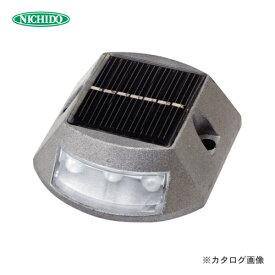 日動工業 ソーラーLEDタイル99 常時点灯 白 YH-YSOW