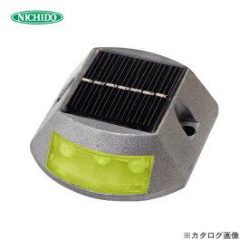 日動工業 ソーラーLEDタイル99 早点滅 150回/1分 黄 YH-YSNY