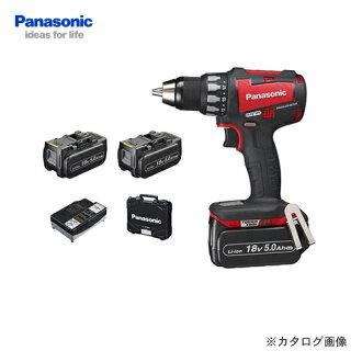 松下Panasonic EZ74A2LJ2G-R Dual 18V 5.0Ah充电训练司机(红)