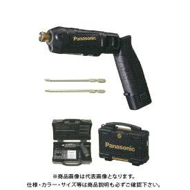【台数限定】パナソニック Panasonic 充電スティックインパクトドライバー 7.2V ケース+充電器+電池パック+ドライバービット2本付EZ7521LA2ST3
