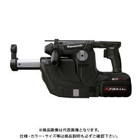 【イチオシ】パナソニック Panasonic 充電ハンマードリル・集じんシステム・電池2個・充電器・ケース付 (黒) EZ7881PC2V-B