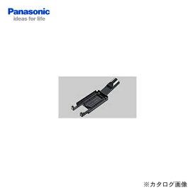 パナソニック Panasonic EZ9X009 充電式ジグソー用 集塵機アダプター