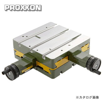 purokuson PROXXON交叉桌子No.2万7150