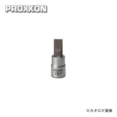 プロクソン PROXXON マイナスソケット 7mm 1/4 No.83741
