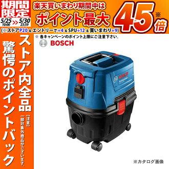 Bosch BOSCH GAS10PS multi cleaner PRO