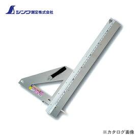 【運賃見積り】【直送品】シンワ測定 丸ノコガイド定規 エルアングル1m 併用目盛 補助板付 77901