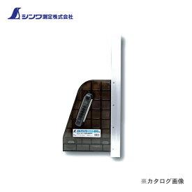シンワ測定 丸ノコガイド定規 エルアングルライト 45cm 77966
