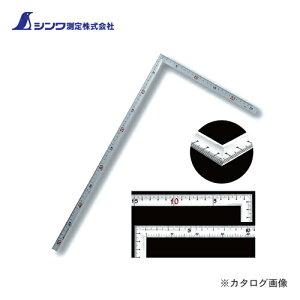シンワ測定 曲尺高級角薄 シルバー 50cm裏面角目 匠甚五郎 JIS 10837