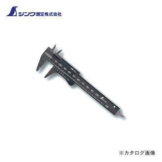 SHINWA测量puranogisupokke 100mm 19515