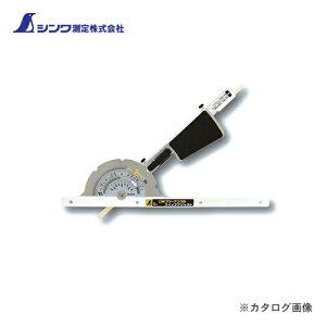 シンワ測定 丸ノコガイド定規 ミニフリーアングル クイックアジャスト 30cm 78217