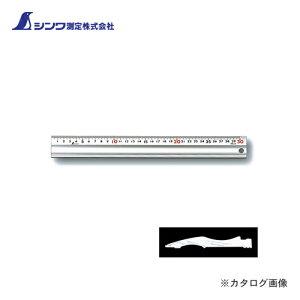 シンワ測定 アルミ直尺 スーパーアル助30cm コルク板付属 65340