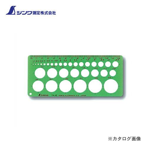 シンワ測定 テンプレート TA-4E円定規 エッジ付(小) 66003