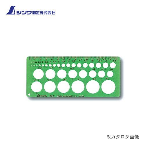 シンワ測定 テンプレート TB-4円定規(小) 66005
