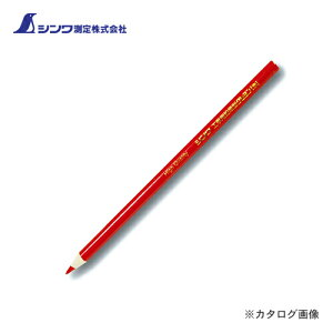 シンワ測定 工事用 鉛筆型クレヨン 赤3本入 78440