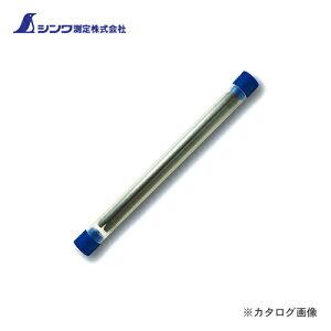 シンワ測定 消耗品 替芯 工事用 ノック式クレヨン 4.0cm 黒 4本入 78458
