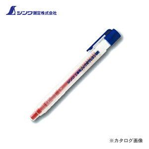 シンワ測定 工事用 ノック式クレヨン7.0cm 赤 78464