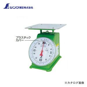 シンワ測定 部品 プラスチックカバー上皿自動はかり50kg用 81521