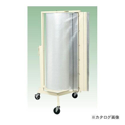 【直送品】サカエ SAKAE ロールスタンド RST-1000N