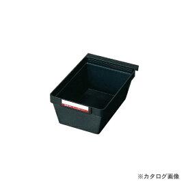 【個別送料1000円】【直送品】サカエ SAKAE 導電性ボックス Zタイプ ブラック Y-103D