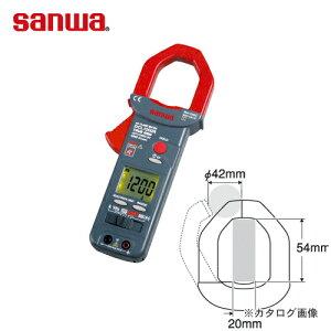 三和電気計器 SANWA クランプメータ デジタル AC+DMM機能 DCL1200R