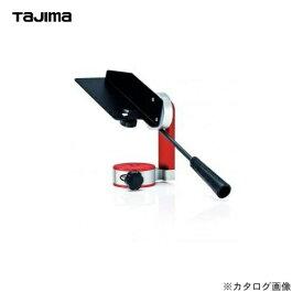 タジマツール Tajima ディスト用 アダプターアタッチメント TA360 DISTO-TA360
