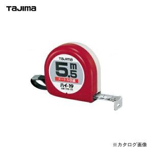 タジマツール Tajima ハイ-19 7.5m メートル目盛 H19-75BL