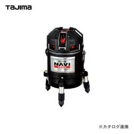 タジマツール Tajima NAVITERAセンサー 矩十字・横全周/10m/IP NAVI&TERA機能 ML10N-KJC
