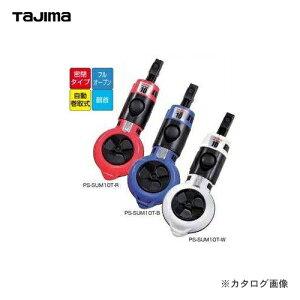 タジマツール Tajima パーフェクト墨つぼ10鶴首(赤) PS-SUM10T-R