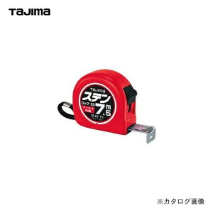 タジマツール Tajima ステンロック25 7.5m メートル目盛 SL25-75BL