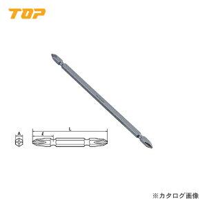 トップ工業 TOP 電動ドリル用ドライバビット 硬さH +No.2 2本入 DB2-65P