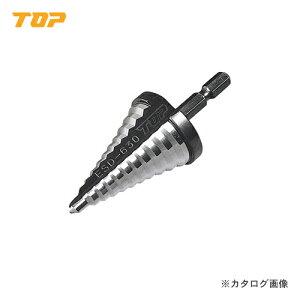 トップ工業 TOP 電動ドリル用六角シャンクステップドリル(充電ドリル12V以上) ESD-412