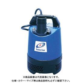 ツルミ 一般工事排水用水中ハイスピンポンプ 60HZ LBT-480 60HZ