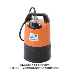 ツルミ 低水位排水用水中ポンプ 60Hz LSC1.4S 60HZ