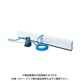 【運賃見積り】【直送品】ツルミ 簡易止水装置 OMK型 50HZ OMK1111-51