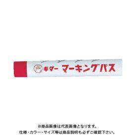 マジックインキ ギター マーキングパス 赤 (20本入) PSI-T2