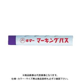 マジックインキ ギター マーキングパス 紫 (20本入) PSI-T8