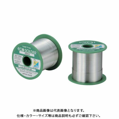 千住金属 エコソルダー RMA02 P3 M705 1.0ミリ RMA02 P3 M705 1.0