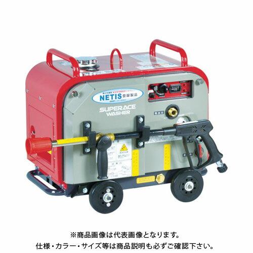 【運賃見積り】【直送品】 スーパー工業 ガソリンエンジン式 高圧洗浄機 SEV-2108SS(防音型) SEV-2108SS