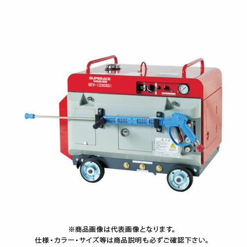運賃見積り 直送品 スーパー工業 エンジン式 高圧洗浄機 SEV-1230SSi(防音型) SEV-1230SSI