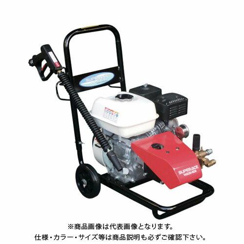 運賃見積り 直送品 スーパー工業 エンジン式高圧洗浄機SEC1015-2N(コンパクト&カート型) SEC-1015-2N