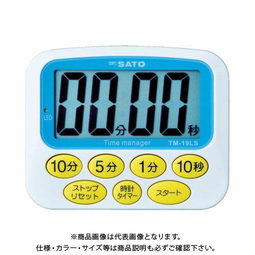 佐藤 デカタイマー TM-19LS (1709-02) TM-19LS