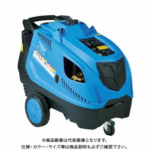 運賃見積り 直送品 スーパー工業 モーター式高圧洗浄機VS-1520-60Hz(温水型スチーム) VS-1520-60HZ