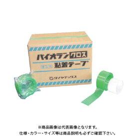 【運賃見積り】【直送品】パイオラン コアレステープ (30巻入) Y-09-GR-50CORELESS
