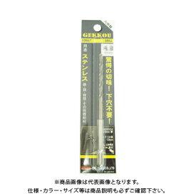 BIC TOOL 六角軸月光ドリル 2.4mm ブリスターパック 6GK2.4