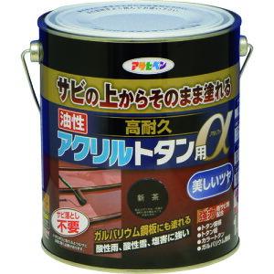 アサヒペン 油性高耐久アクリルトタン用α 1.6KG 新茶 539175