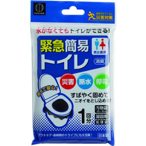 KOKUBO 緊急簡易トイレ 1回分 KM-011