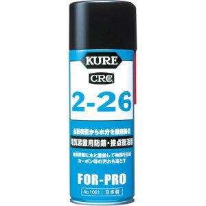 KURE 電気装置用防錆・接点復活剤 2-26 430ml NO1021