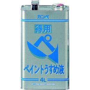 KANSAI 得用ペイントうすめ液 4L NO293-4