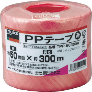 TRUSCO PPテープ 幅50mmX長さ300m 赤 TPP-50300R