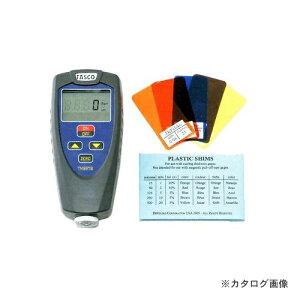 タスコ TASCO TA414ED 膜厚計